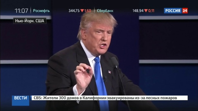 Новости на Россия 24 • Дебаты Трамп-Клинтон счет пока в пользу демократов