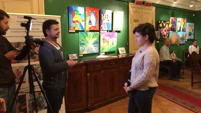 Фрагмент интервью телеканалу ТВ-Центр (Лиза Бекетова, юный талантливый художник)