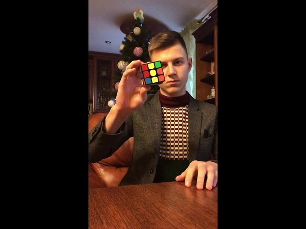 Magic tricks Rubik's cube