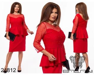 b1f9272e31ea Garderob shop69   ВКонтакте