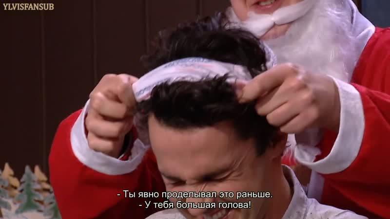 Juleølkalenderen Рождественский пивной календарь эпизод 4 рус суб