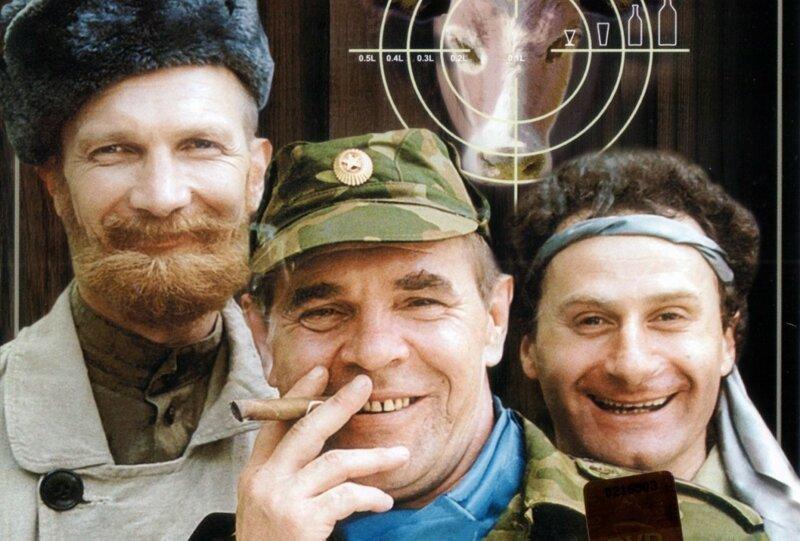 Актеры «Особенности национальной охоты» тогда и сейчас: что с ними стало.