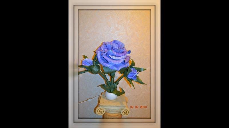 Бесплатный Мастер класс ночник Роза бутон из тонированного изолона. Часть 1
