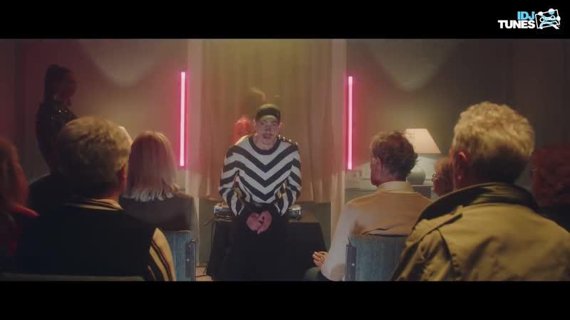 Vuk Mob ft. Mili - 12 Sati, 2018