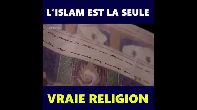 Mouloud Rezak - Quand des théologiens connaissent mieux lIslam que certains musulmans.mp4