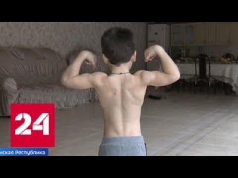 Комиссия Книги рекордов Гиннесса приедет в Чечню зафиксировать рекорд 5-летнего атлета - Россия 24