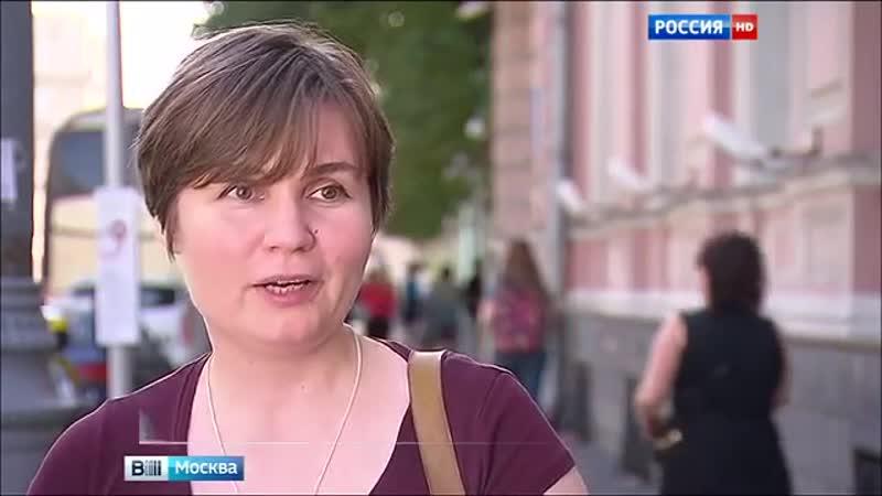 Чёрные риелторы выживают пенсионерку из особняка в центре Москвы.