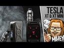 Tesla XT XT MINI 220W TC Kit with Tallica Mini. Дорого очень.🎷🎻🎹🎸