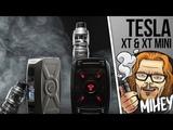 Tesla XT &amp XT MINI 220W TC Kit with Tallica Mini. Дорого очень.