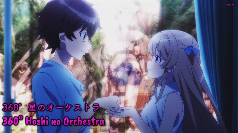 『Lyrics AMV』Shichisei no Subaru OP Full - 360° Hoshi no Orchestra / petit milady