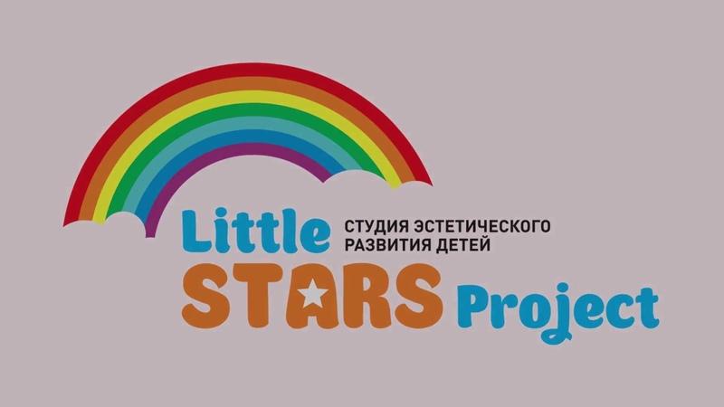 Съемка лукбука совместно с детской маркой Comusl Mioletta