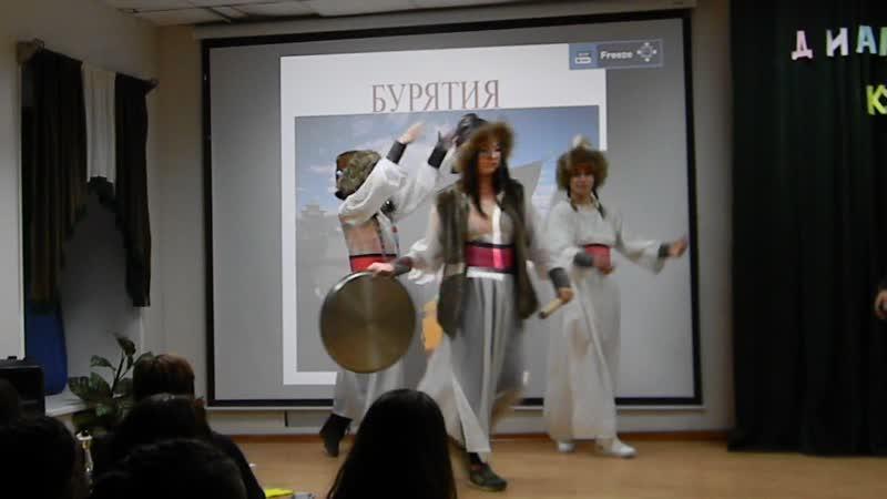 11 ФК - Стилизованный бурятский народный танец