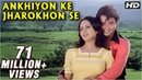Ankhiyon Ke Jharokhon Se Classic Romantic Song Sachin Ranjeeta Old Hindi Songs
