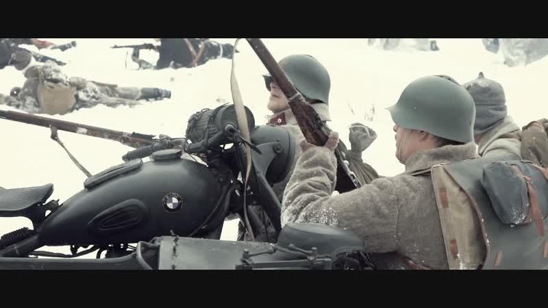 Битва под Москвой.Контрнаступление 8 декабря 2018 года.