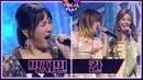 [ENG SUB] 박지민 X 칸 KHAN X 엑시트의 위대한 쇼맨 OST 'This Is Me'~♬ | 보컬플레이 VOCALPLAY 10회 다시보4459