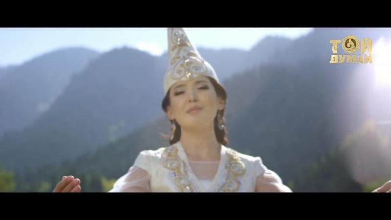 Мақпал Диханбаева - Алақаннан ұшқан аққуым