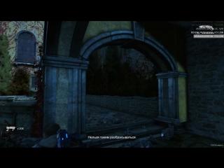 Gears Of Wars 4 [Act II]