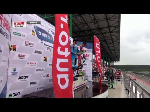 LIVE. Четвертый этап Чемпионата по шоссейно-кольцевым мотогонкам RSBK.