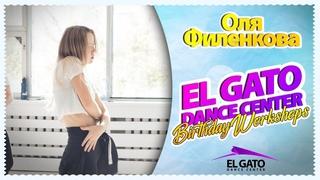 El Gato Dance Center Birthday Workshops | Olga Filenkova
