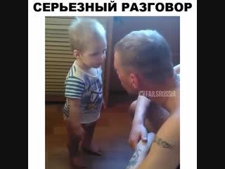 Мужское воспитание (6 sec)