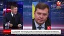 Евгений Балицкий о переименовании УПЦ МП. Телеканал ZiK, 17.12.2018