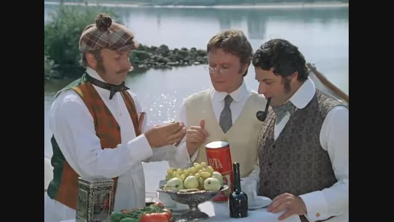 Трое в лодке не считая собаки 2 серии 1979 HD