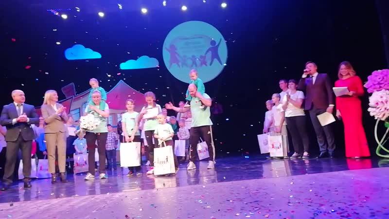 Объявление победителей на краевом конкурсе Лучшая многодетная семья г.Пермь 2018