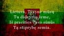 Tautiška giesmė karaoke / Гимн Литвы караоке