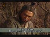 [Тигрята на подсолнухе] - 9/64 - Хо Джун / Heo Joon (1999-2000, Южная Корея)