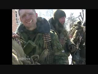 2-я и 14-я обрспн гру | anti terror forces | atf