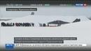 Новости на Россия 24 • Авиагруппа Адмирала Кузнецова вернулась в Североморск