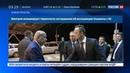 Новости на Россия 24 • Венгрия инициирует пересмотр ассоциации Украины с ЕС