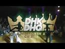 DHQ DHK CIS 2018 DH ADDICT PRO 18 Dasha Dee win vs Dasha Ebzeeva