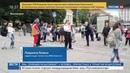 Новости на Россия 24 • Нападение на Турку: один убит, несколько раненых