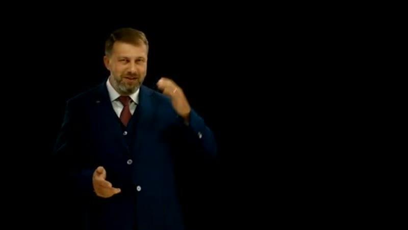 Приглашение Бориса Жалило Рязанский Бизнес Форум