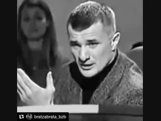 Мирко Крокоп о