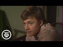 Хозяйка детского дома. Серия 1 1983