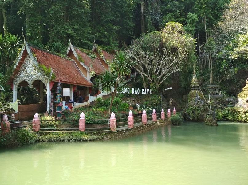 Пещера Chiang dao Cave