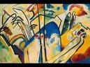 Лекция «Новая музыка ХХ столетия: история, теория и практика»   Светлана Савенко