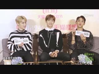 181123 Kun, Winwin & Lucas (NCT) Interview @ iQIY