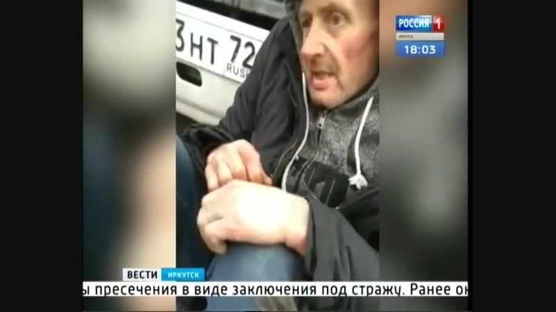 Сознался в преступлении Сергей Шеремет Он подтвердил что изнасиловал двух 12 летних девочек в Хомутово