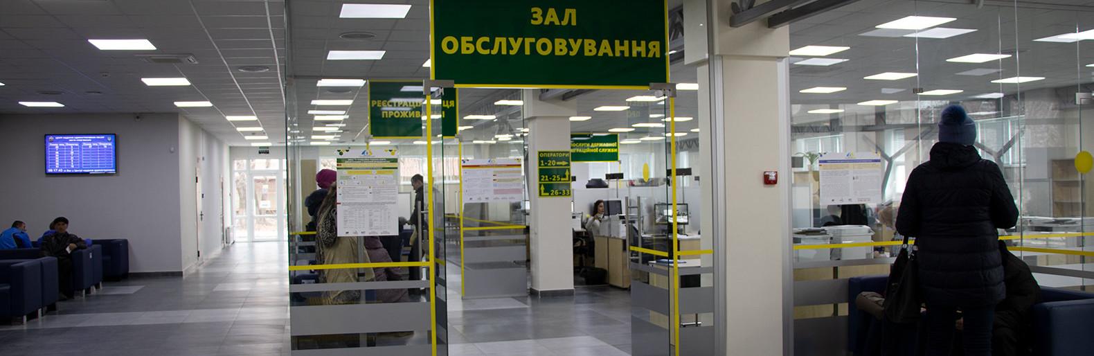 С марта в ЦНАПе Славянска начнут выдавать ID-паспорта