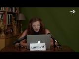 Юлия Латынина - Код доступа - 15.09.18