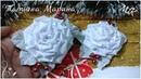 Зимняя роза Канзаши МК DIY 🌹❄️Репс и фоамиран