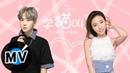 小潘潘、小峰峰 - 學貓叫(官方版MV)