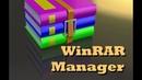 Обзор программы WinRAR Manager