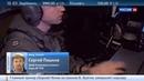 Новости на Россия 24 • В Средиземном море ищут обломки пропавшего лайнера EgyptAir