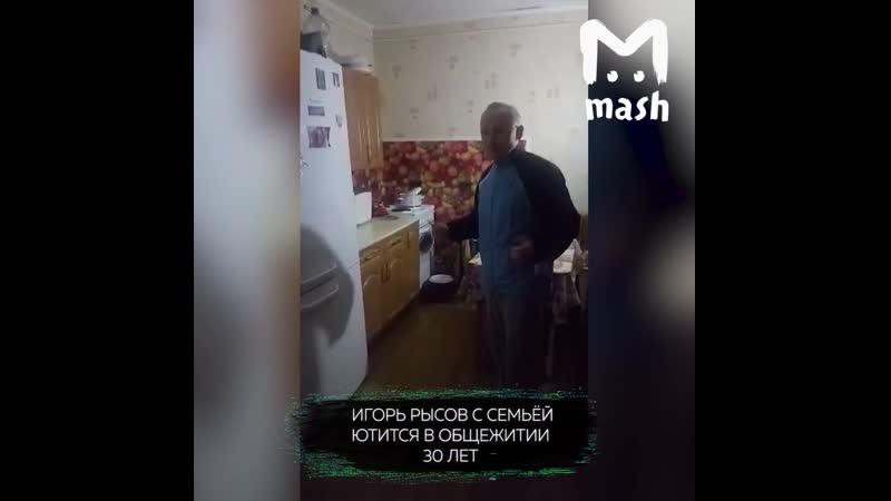 МВД выселяет пенсионера из за лишних квадратных метров