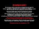 Социальный Молодежный Ролик. Борьба с суицидом у подростка. СПБ. Приморский район. (04.04.2018)