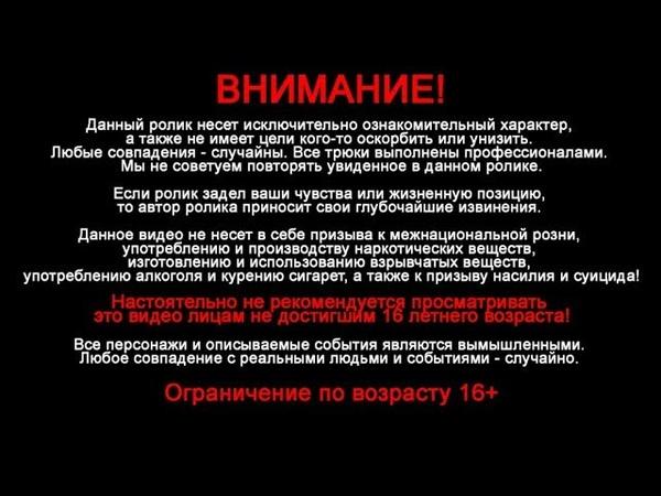 Социальный Молодежный Ролик Борьба с суицидом у подростка СПБ Приморский район 04 04 2018